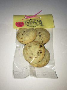 山葡萄クッキー/菓子工房ヤマセミ