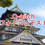 Q-pitch
