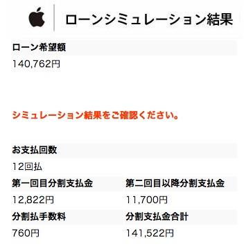 スクリーンショット 2012 05 20 20 20 29