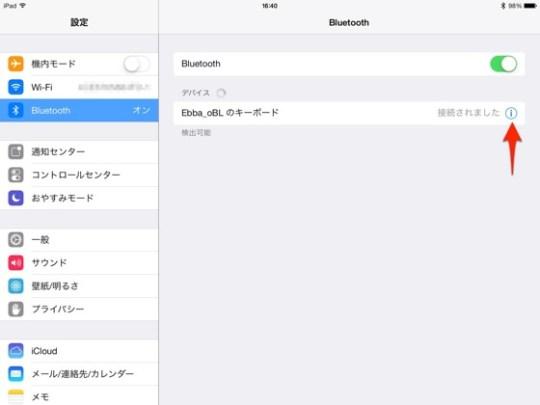Apple wireless keyboard for macios 20140219 1 2