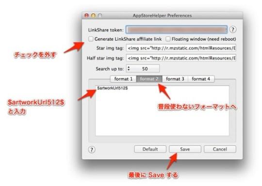 Appstore icon 20130526 0