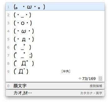 Atok2012formac 2chan kao 009