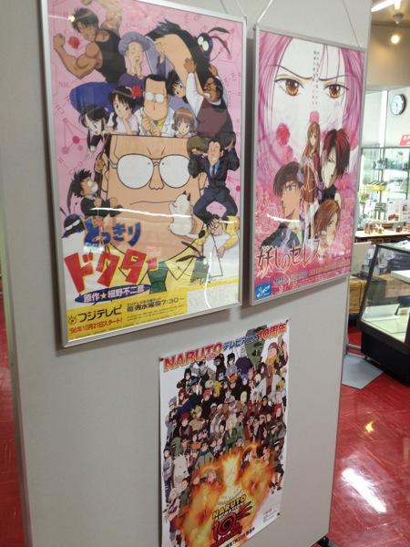 Awaodori poster 20120701 009
