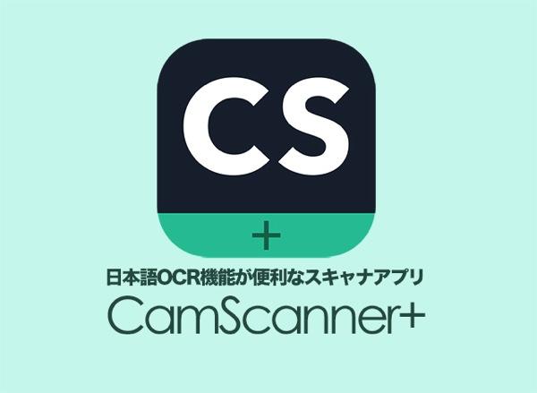 Camscanner 20140125 0