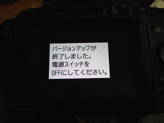 D5200 firmware102 20140622 07