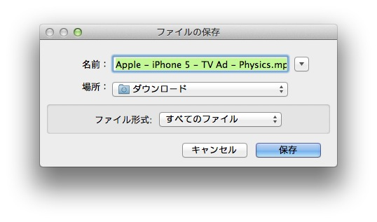 Firefox downloadhelper 20130125 09
