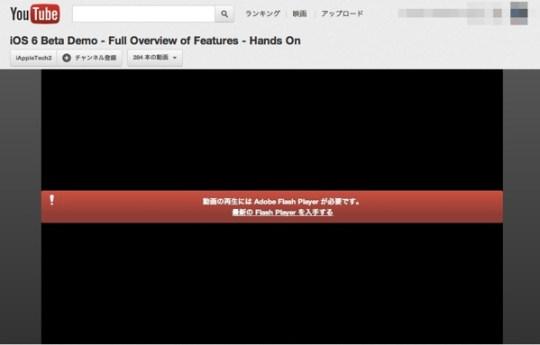 Flashplayer uninstall 20120927 08