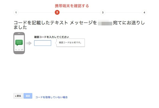 Google account 2012 12 26 19 06 05