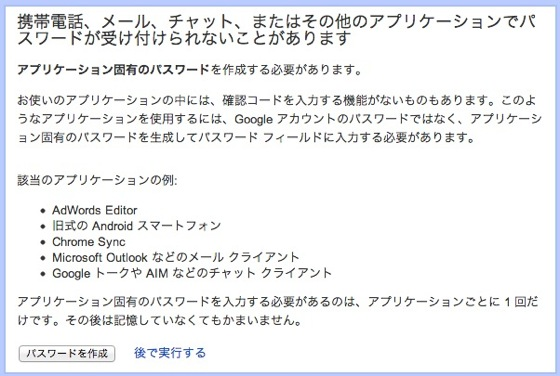 Google account 2012 12 26 19 09 23