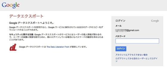 Google reader backup 20130507 2013 05 07 15 39 17