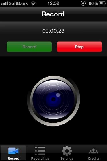 IPhone rec 20130703 2