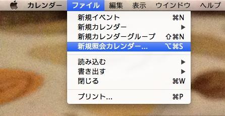 Ical japanese 20121104 2