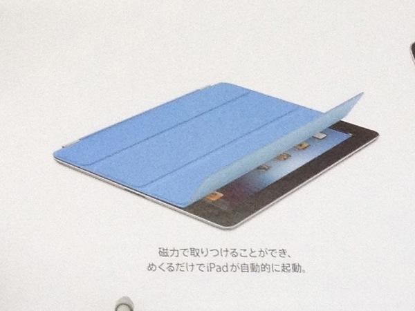 Ipad201205202141