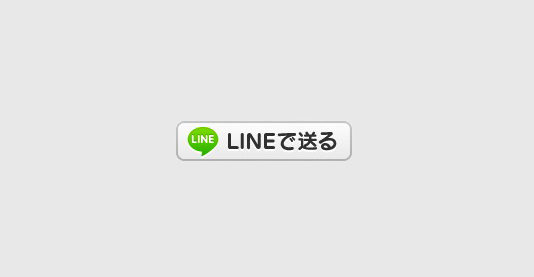 Linebutton 20121221 wp
