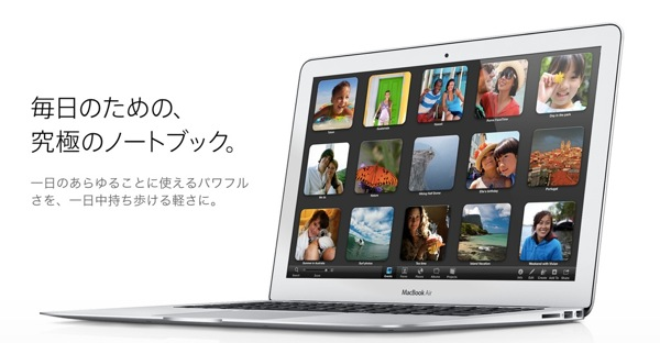 Macbook 20120708 001