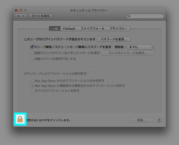 Mountain lion appinstall 1