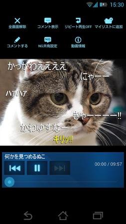 Niconico 20121122 5