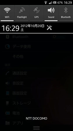 P jpmod 20121021 8