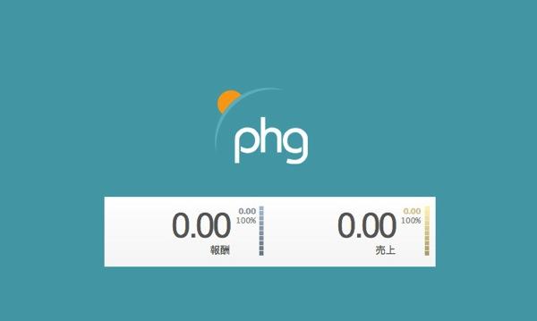 Phg 20130926