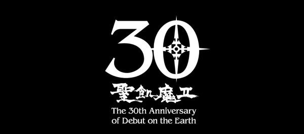 Seikimatsu 30th