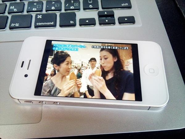 Sopcast 20120917 1
