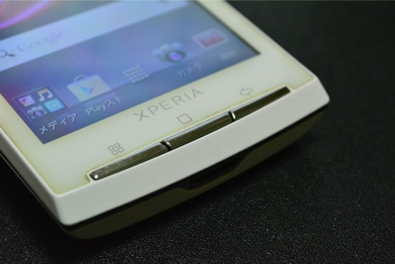 Xperia is dead 20140219 2