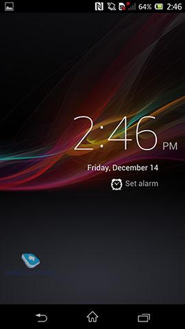 Xperia yuga 20121219 9