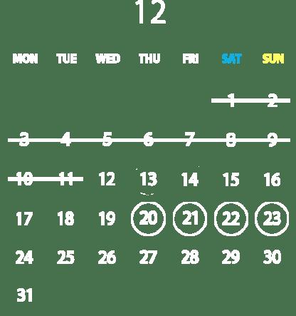 2018年12月の営業日