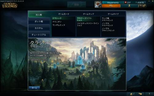 nihongoka3