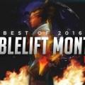 今年のMontage動画納めに!ダブリフ自身が選ぶ「BEST OF 2016」