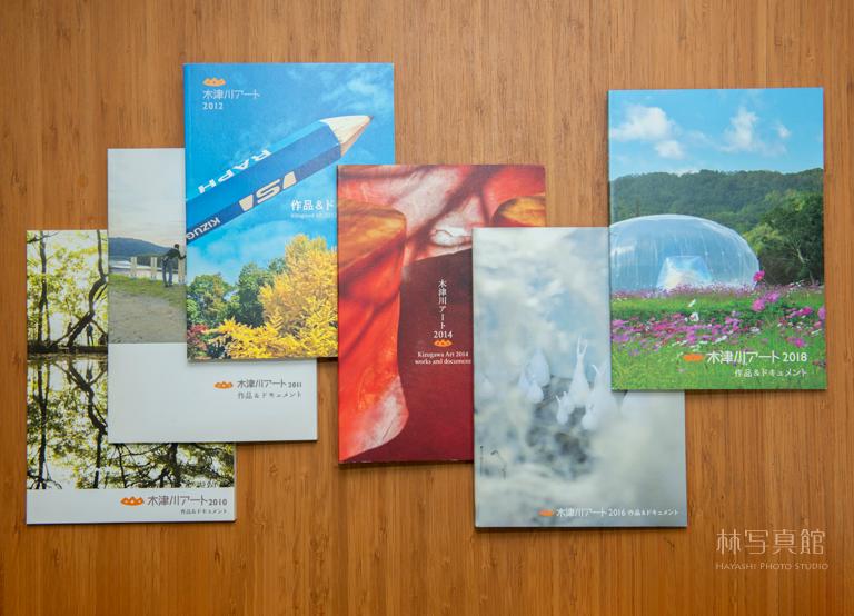 作品ドキュメント ドキュメントブック | 林写真館