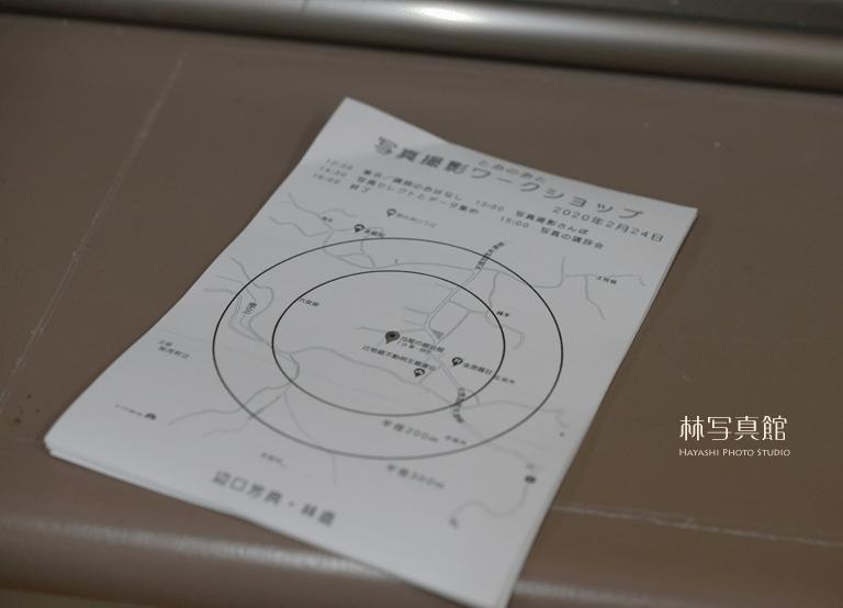 撮影会 | map