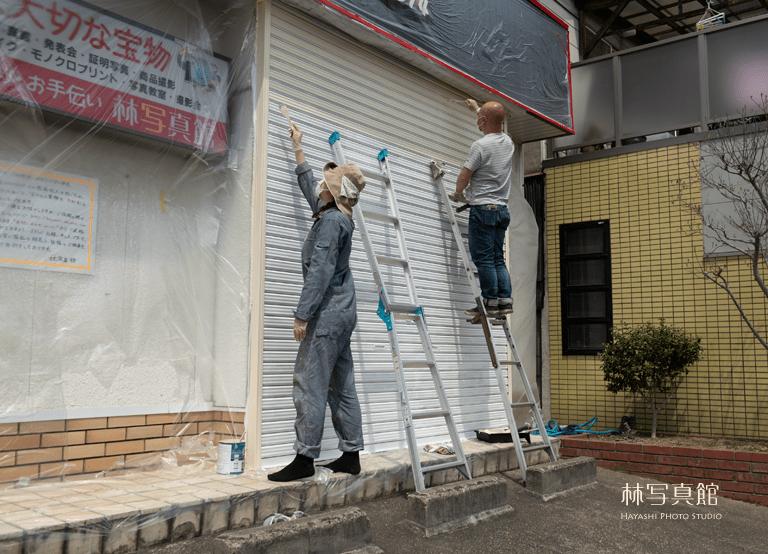 リニューアル | 地色塗り