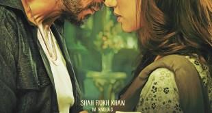 Raees..Le Nouveau film de Shah Rukh Khan arrive au Maroc