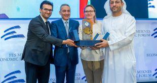 Le Fonds International pour la Conservation de Houbara Reçoit un Prix d'Honneur au Forum Economique de FèsMeknès au Maroc