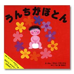p_book02_14