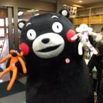 九州、熊本大分地震