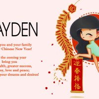 GONG XI FA CAI from all of us at HAYDEN!