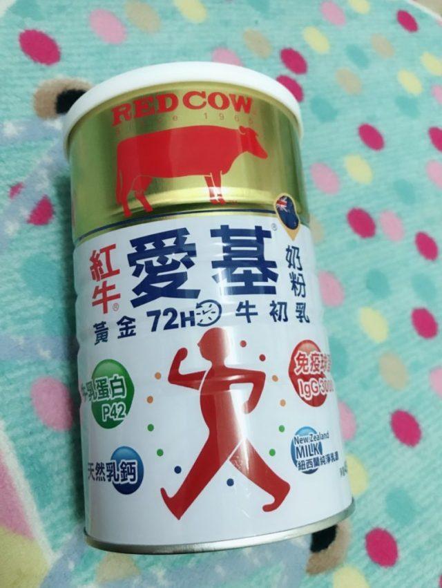 Red Cow/紅牛愛基牛初乳奶粉-喝起來激似鮮乳,怎麼樣都好好喝!自製奶茶超簡單~愛喝不怕拉肚子@@ 健康養身 宅配食記 攝影 民生資訊分享 飲食集錦