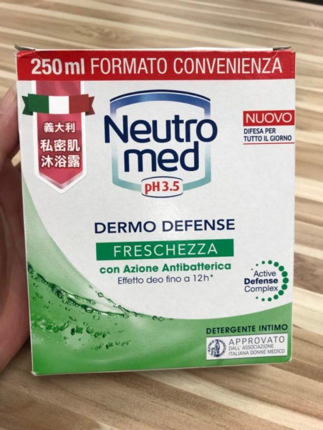 Neutromed 義大利私密肌專家女性沐浴乳清新加強型PH3.5 兼具柔嫩與清爽的呵護洗劑 不乾不繃 健康養身 攝影 民生資訊分享