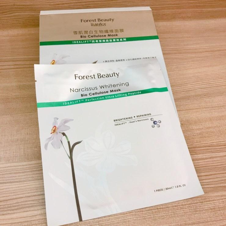 Forest Beauty光聽名字就覺得好有氧的Forest Beauty/氧顏森活雪肌潤白生物纖維面膜-完成用椰子來敷臉的創舉XD 保養品分享 彩妝品分享 攝影 民生資訊分享