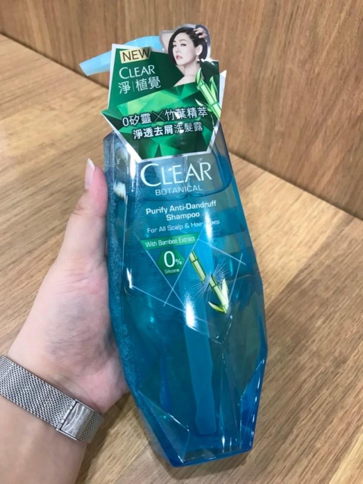 【CLEAR淨|植覺】0矽靈植萃淨透去屑洗髮露 精靈系的澈藍瓶身顏值超高,多了瑞士竹葉精萃好像比較厲害? 健康養身 攝影 民生資訊分享 美髮相關