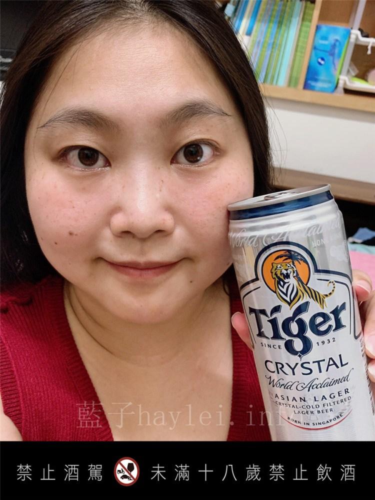 虎牌冰釀啤酒-來自新加坡清爽微甜的順飲型啤酒,採用抗日照啤酒花於-1°C冰釀過濾,成就極致清爽的透亮金黃色酒液,即使在高溫豔陽下,依然保有完美滑順口感。虎牌啤酒/堅持你的不平凡/啤酒推薦/新加坡啤酒/新加坡釀酒師/台灣MIT啤酒/Tiger Beer/crystal cold/lager beer/夏日飲品/罐裝啤酒/藍子愛美食/未滿十八歲請勿飲酒/酒後請勿駕駛動力機具/飲酒過量有礙健康 攝影 民生資訊分享 飲食集錦