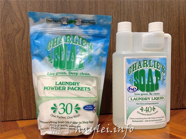 查理肥皂-來自美國的超純淨天然環保洗衣精/粉,高濃縮配方,無香料、無磷、無螢光劑,洗劑不殘留,用起來更放心!美國原裝 Charlie's Soap查理肥皂天然環保洗衣粉/精、清潔用品 健康養身 攝影 民生資訊分享