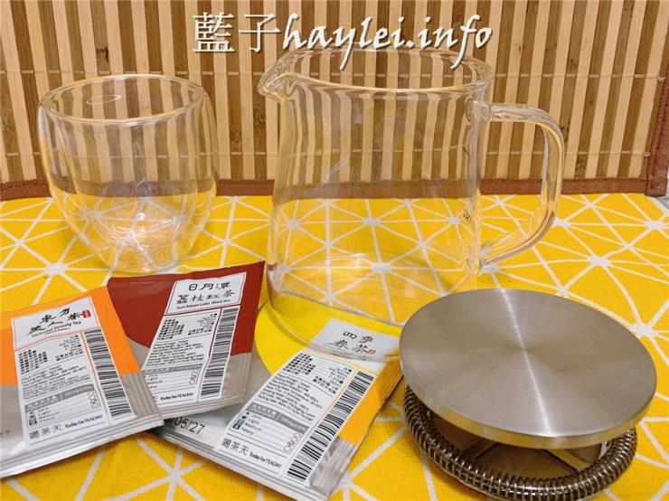 宜龍EILONG茶具/茗品大師茶壺-可直火耐熱玻璃壺,大容量好舒展,在家快速泡茶享受美好生活好幫手~濾蓋細緻,完美濾淨茶葉,茶湯清澈好入口!居家品茗/健康生活/茶品大師茶壺650ml/雙層玻璃杯/高硼矽玻璃/抗酸耐腐蝕/304不鏽鋼/150度溫差不破裂/雙層上蓋隔熱防燙/藍子樂生活 健康養身 攝影 民生資訊分享 自己動手做! 飲食集錦