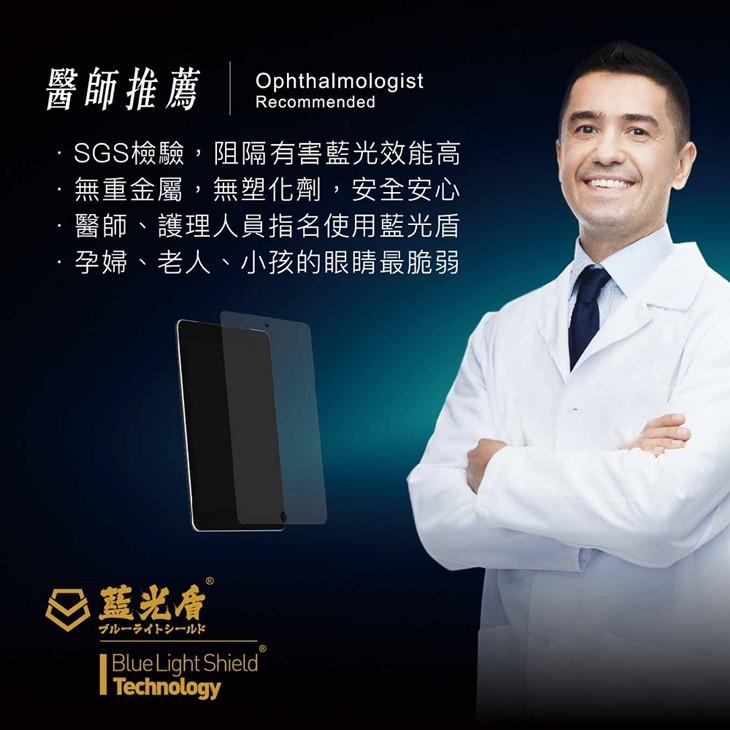 台中西區/雲端無限通訊行/藍光盾保護貼/iPhone Xs-免費貼膜服務+贈送精品保溫杯!通過SGS國際標準檢驗的9H超鋼化手機玻璃保護貼,專業醫師肯定護眼首選,阻隔有害藍光高達46.9%,2.5D滿版完整包覆,阻隔藍光保護眼睛,手機螢幕用起來清晰不失真,手遊追劇最佳首選!3C手機配件/9H鋼化膜/手機玻璃保護貼/藍子愛3C 3C相關 健康養身 攝影 民生資訊分享