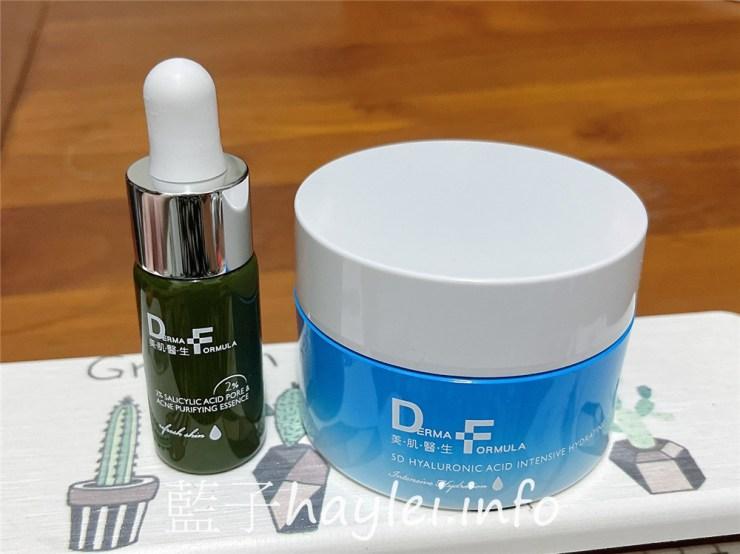 Derma Formula美肌醫生/2%水楊酸粉刺調理抗痘精華&5D玻尿酸水動能保濕凝凍-專業抗粉刺必備組合,幫助加強保濕、軟化角質、平衡油脂分泌,質地輕盈清爽,適合痘痘肌膚夏季使用,也來試試令人一用就愛上的控痘調理精華吧!美容彩妝/肌膚保養/調理肌膚/衛福部核可最高濃度/藍子愛保養 保養品分享 攝影 民生資訊分享