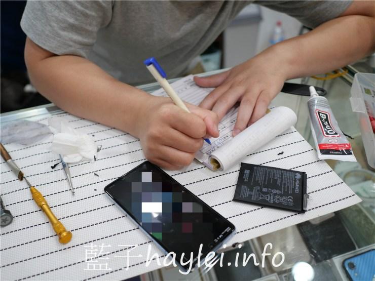 西屯手機維修/吉米通訊-台中逢甲華為手機維修首選!可愛的吉米現場維修,態度親切專業,服務從華為換電池、華為換螢幕、現場包膜、NP門號移轉、新辦/續約、電信費代繳到二手機買賣等一應俱全,真是全方位的手機通訊行!3C維修/台中手機維修/蘋果手機維修/三星手機維修/台中生活大小事 3C相關 國內旅遊 攝影 民生資訊分享 網際資訊相關