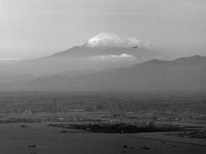 Coming in to land at Tokyo-Haneda