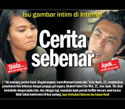 Cerita Sebenar Apek dan Shida